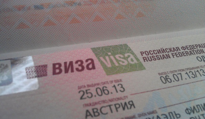 Russian Visa Information and Requirements